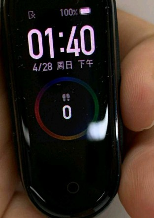 mi band 4 features