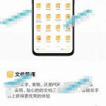 miui11_leak_screenshots