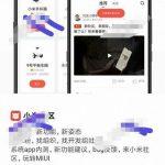 miui11_leak_screenshots9