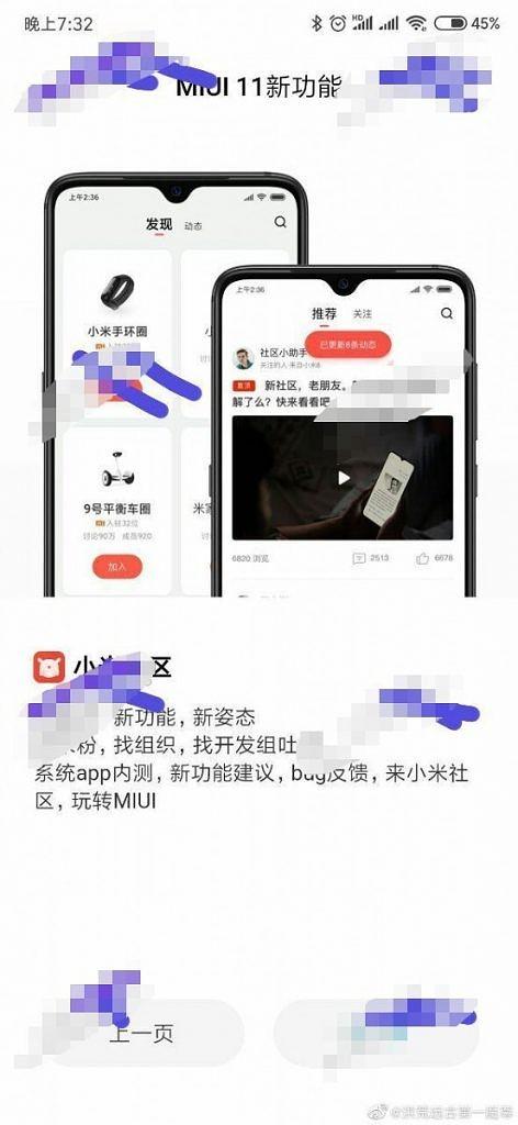 miui11_leak_icons
