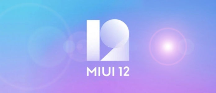 miui 12 rom builder firmware download changelog